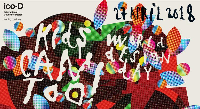 World-Design-Day-2018